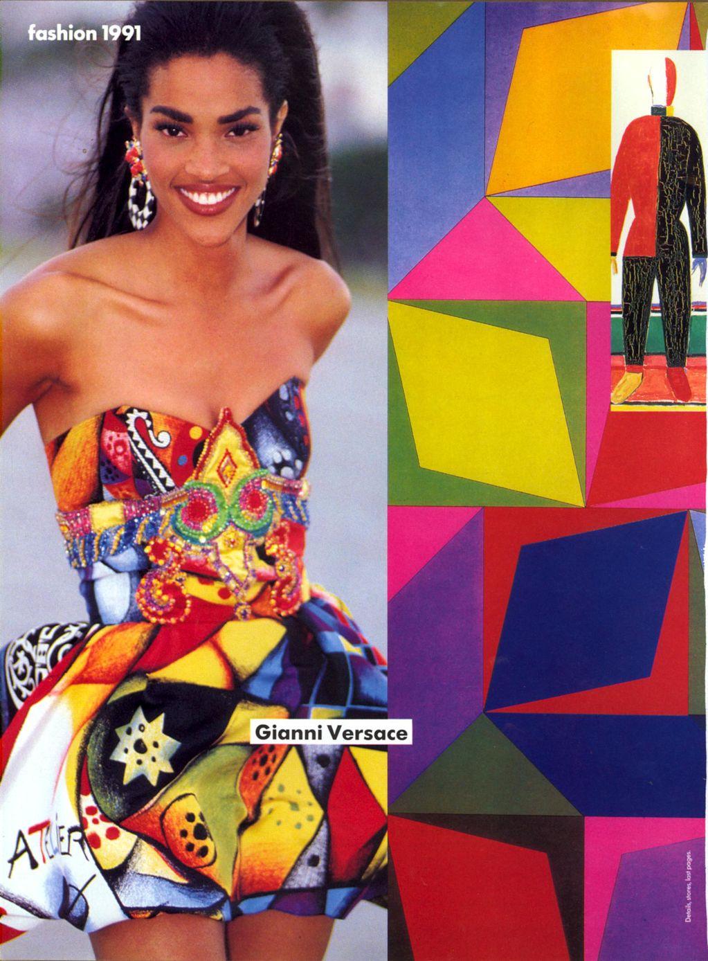 Vogue (US) January 1991 | Fashion 1991 07.jpg