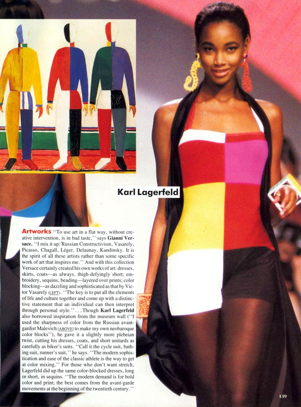 Vogue (US) January 1991 | Fashion 1991 08.jpg
