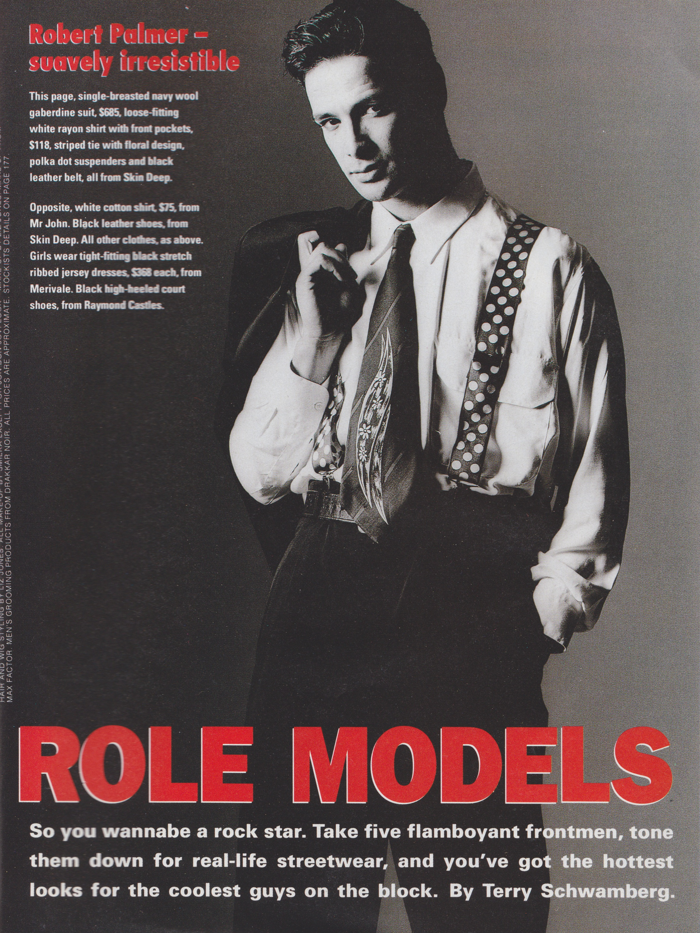 Cosmopolitan September 1991 | Rock n Role Models (Toneya Bird, Francoise Skeates & 2 Unknowns) 02.jpeg