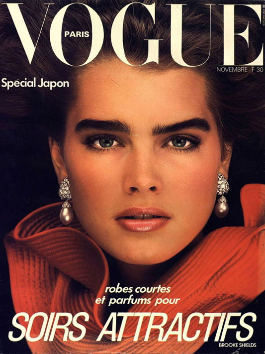 Vogue (Paris) November 1982 | Brooke Shields