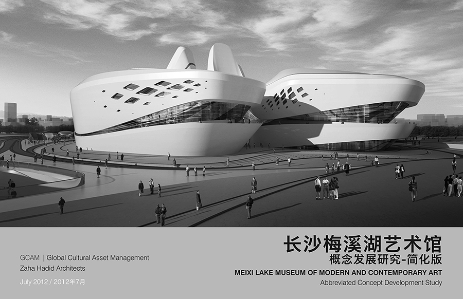 Meixi Lake Museum of Modern and Contemporary Art, Volume 1