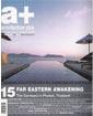 architecture+07.jpg