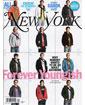 ny-magazine-06.jpg