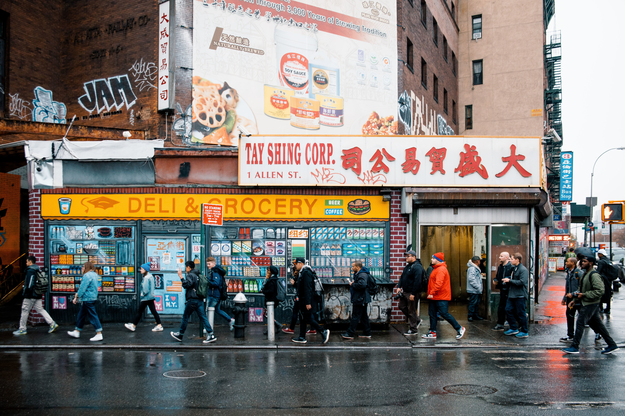 Chinese market in NYC