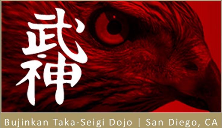 Bujinkan_San_Diego_Logo.jpg