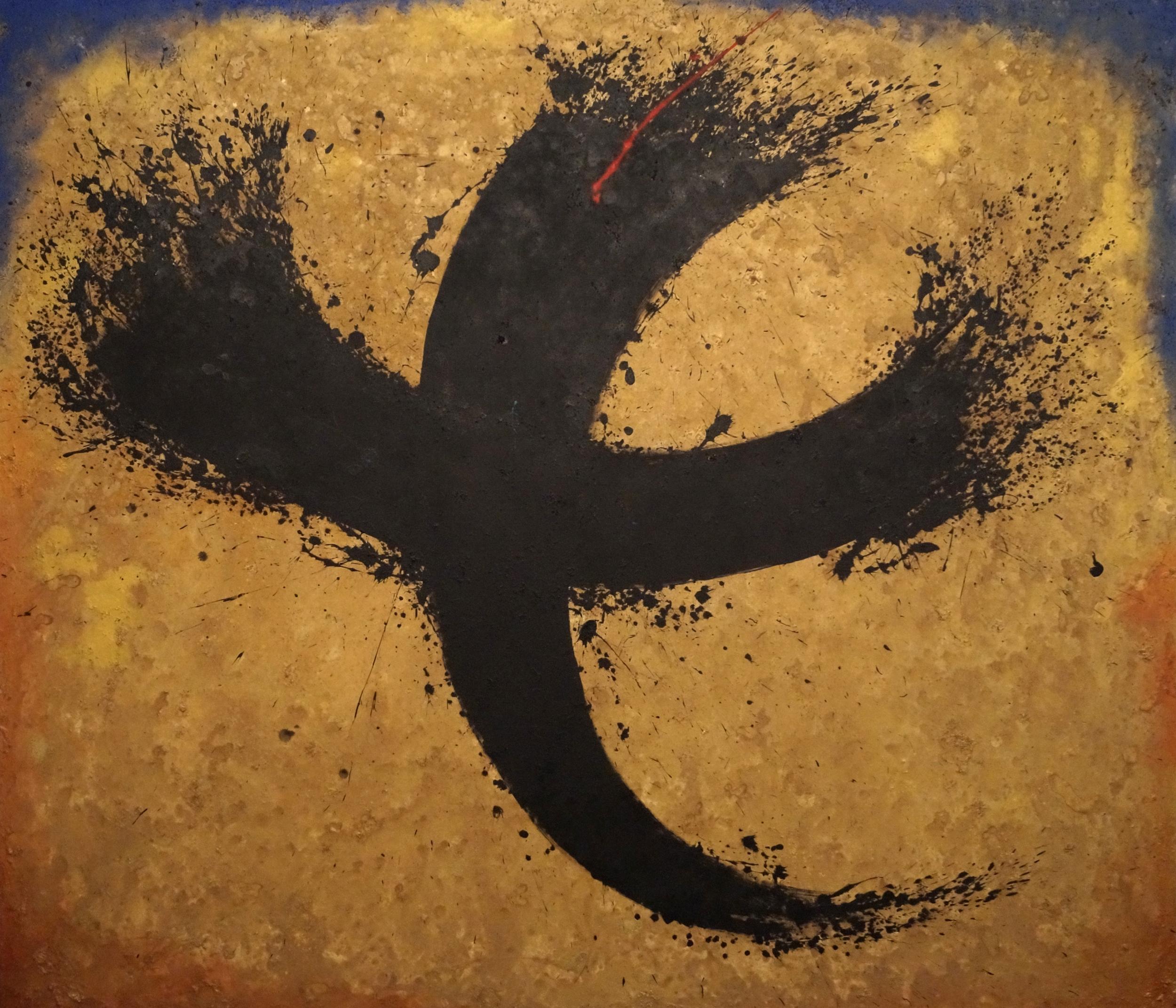 Zen Movement #5