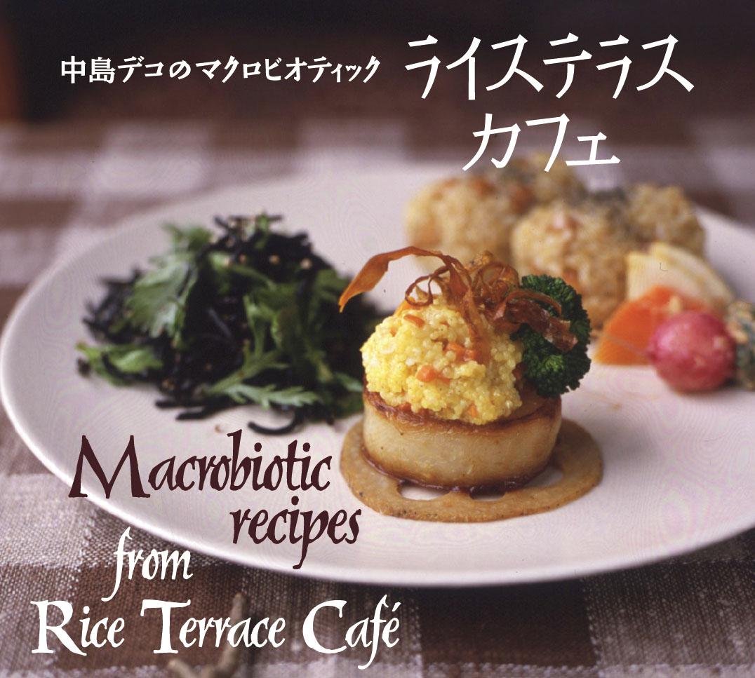rice terrace_cover.jpg