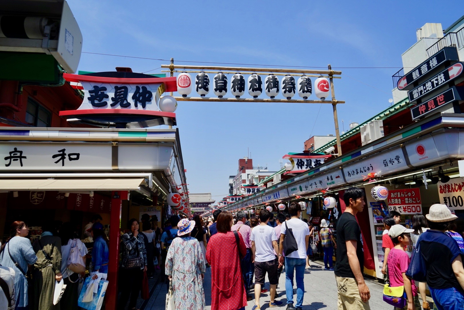 Asakusa  district for a walk among throngs of visitors, local snacks and souvenirs.