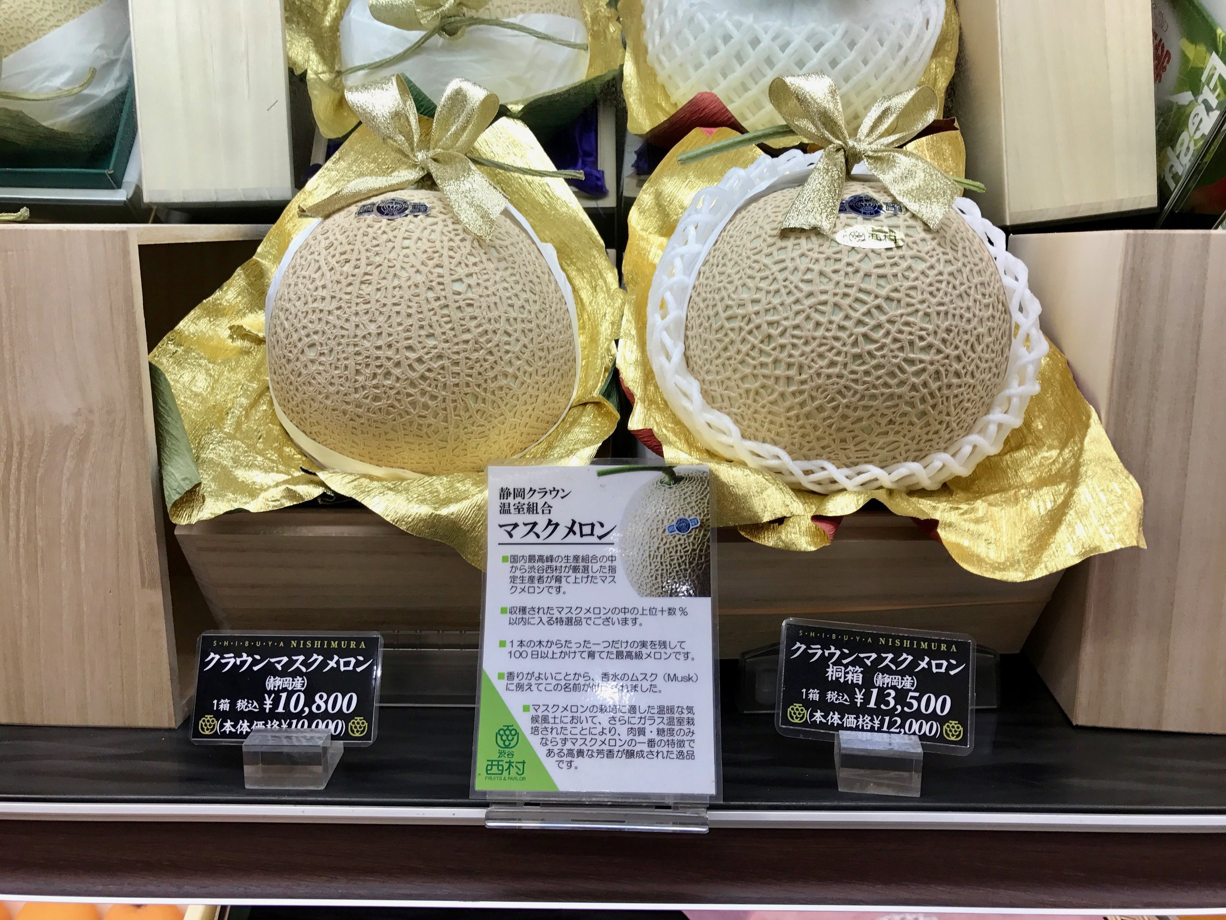 Very expensive cantaloupes..