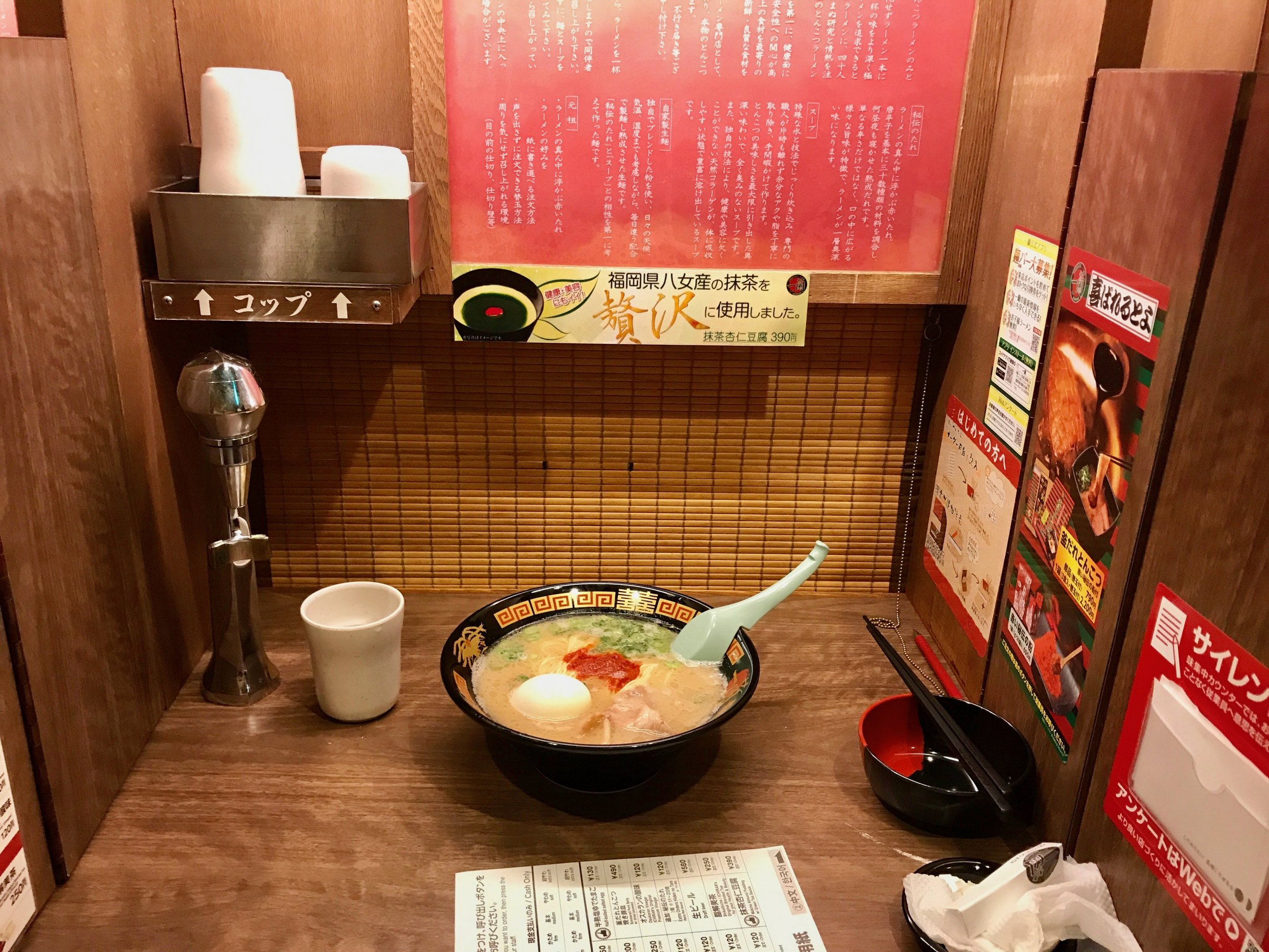 individual ramen eating booths!