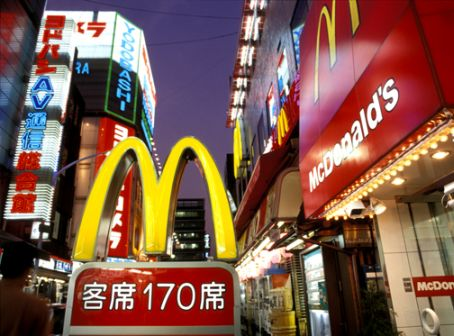 McDonalds Tokyo Japan.jpg