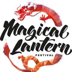 magic_lantern_festival-5417594874.jpg
