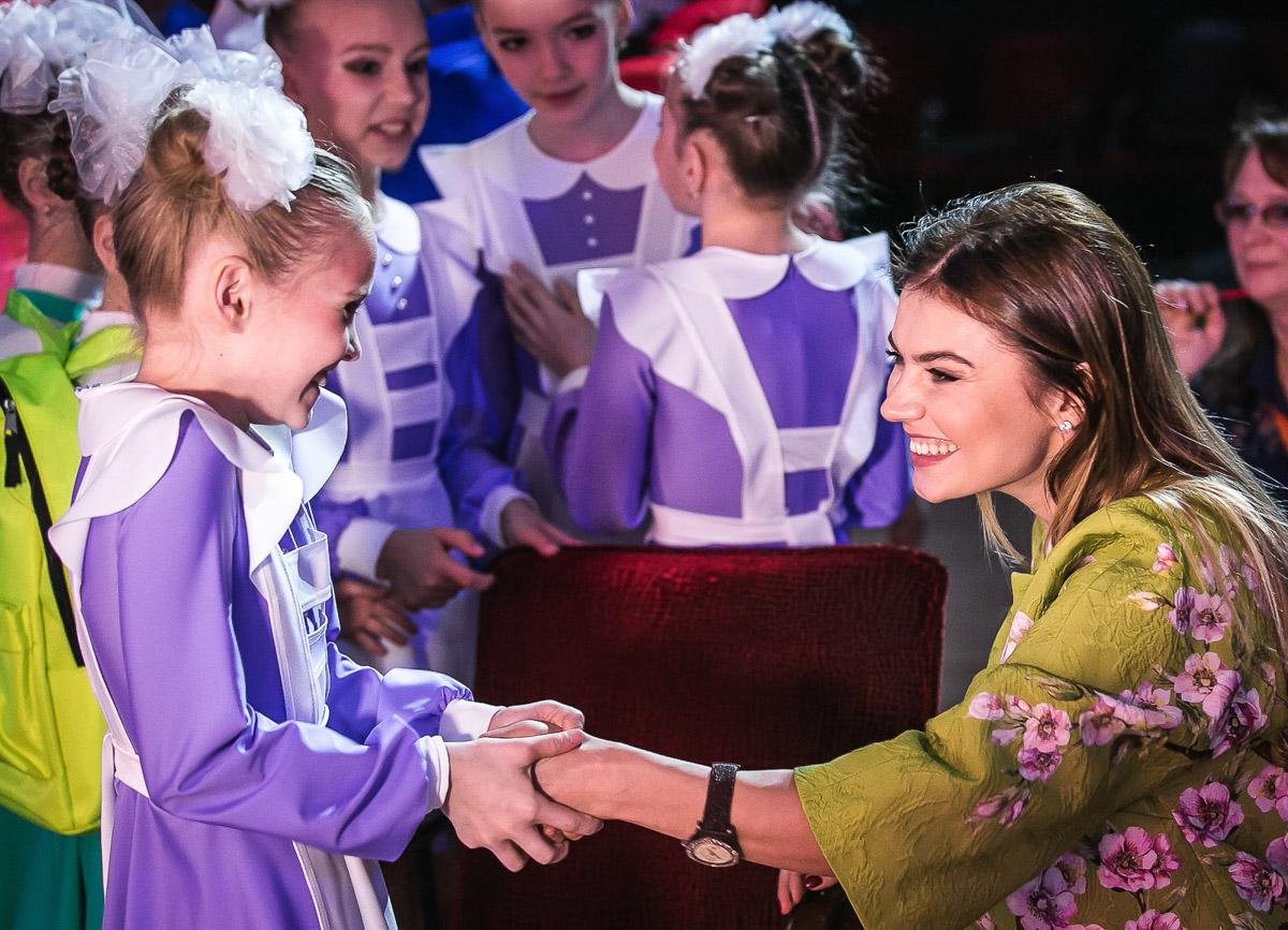 Alina Kabaeva / Festival 'Alina'