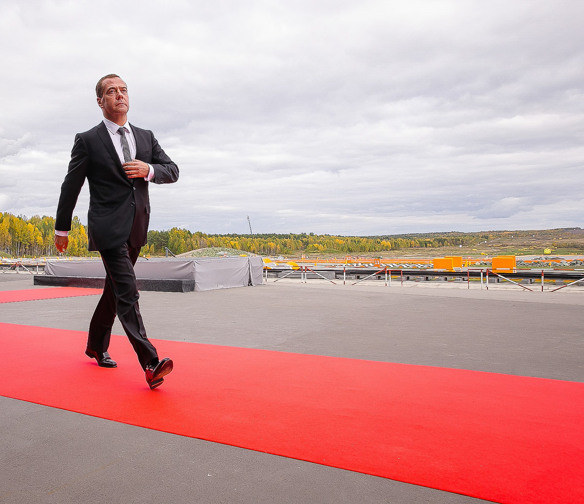 Dmitry Medvedev / Business Dialogue