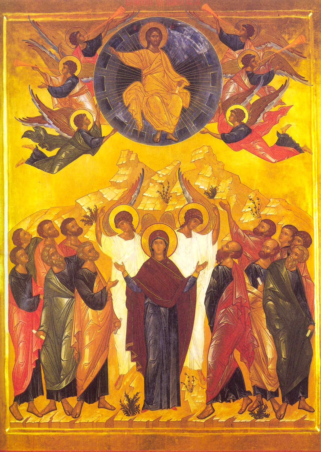 Ascension of Jesus Icon