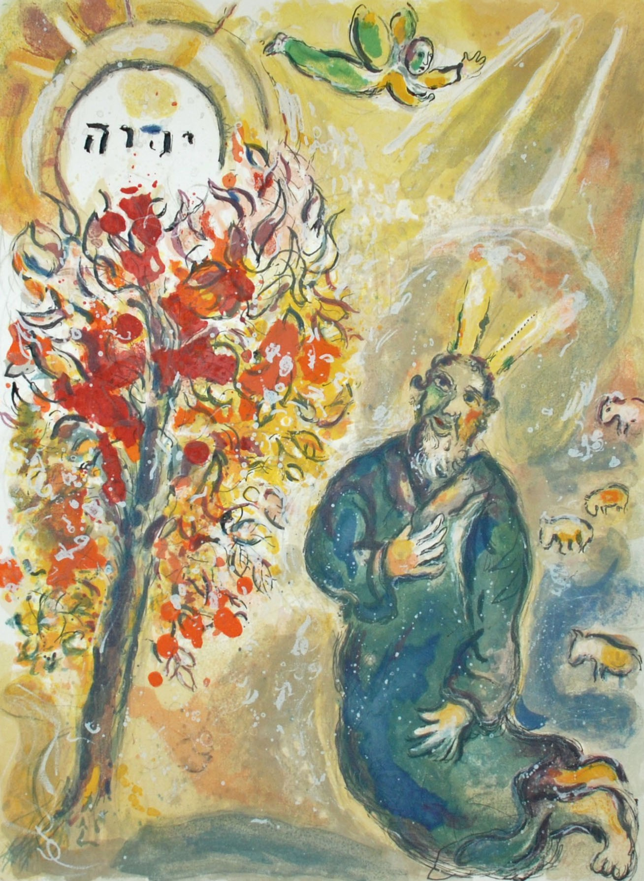 Moses and the Burning Bush, Marc Chagall