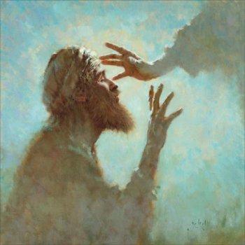 Healing Blind Man , by Brian Jekel