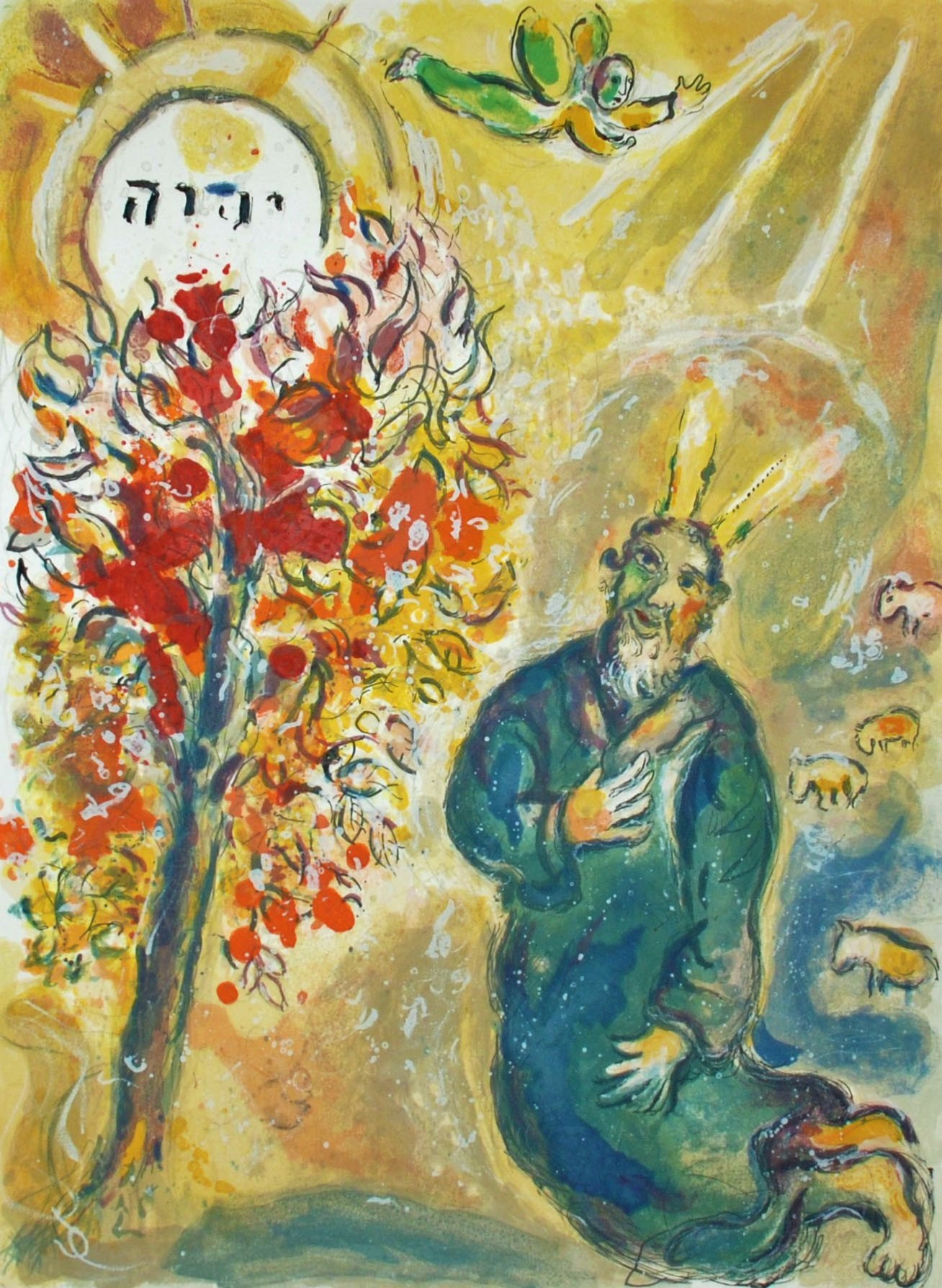 Moses and the Burning Busy, Marc Chagall, 1966.