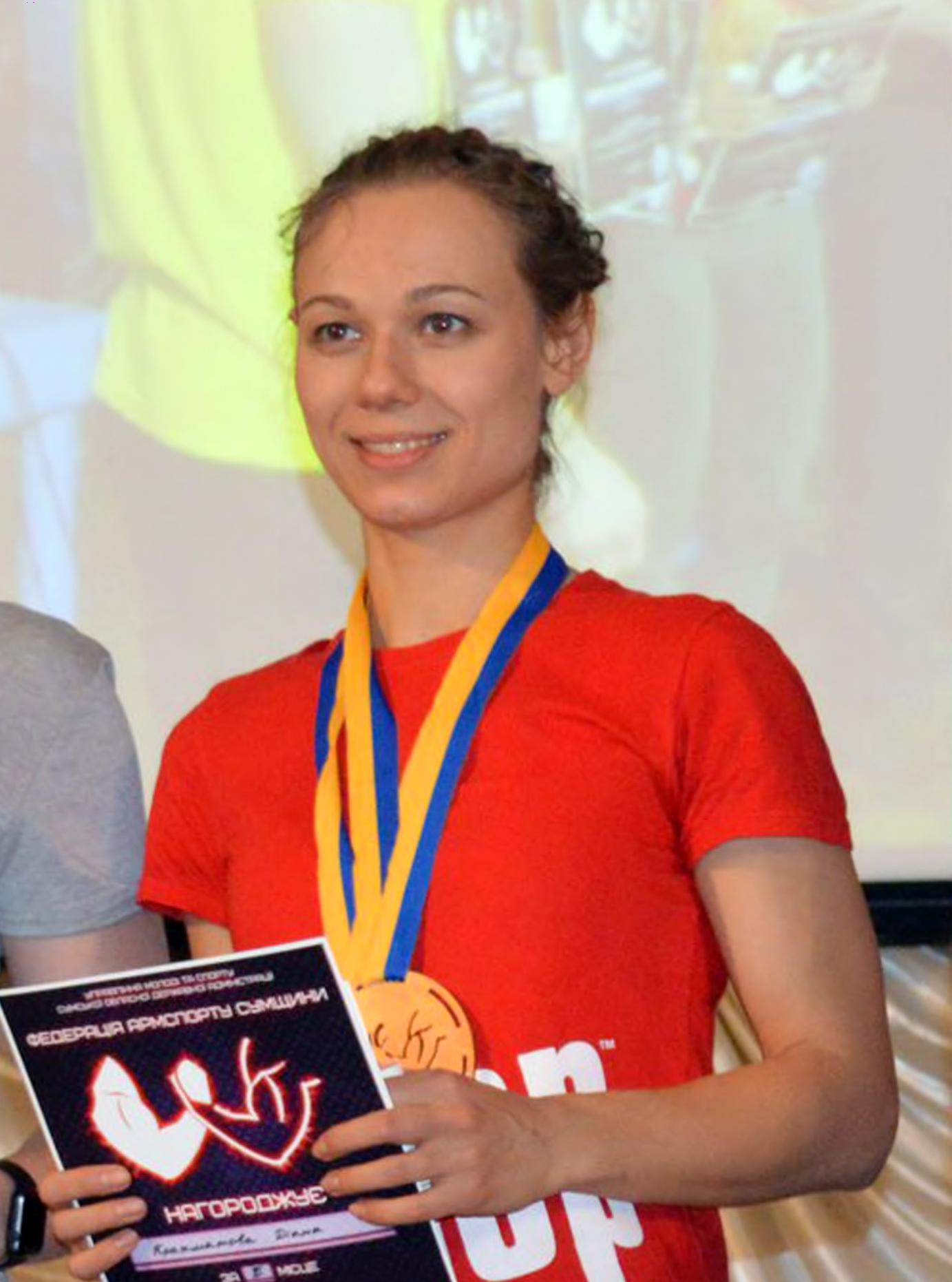Diana Krahmatova.jpg