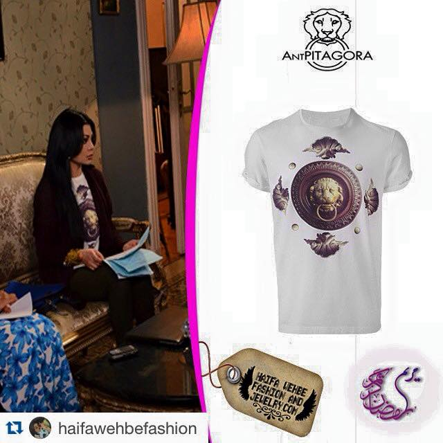 Haifa Wehbe wore this @antpitagora door knocker Milan tshirt in one of the scenes of the eighth episode of the amazing series Mariam
