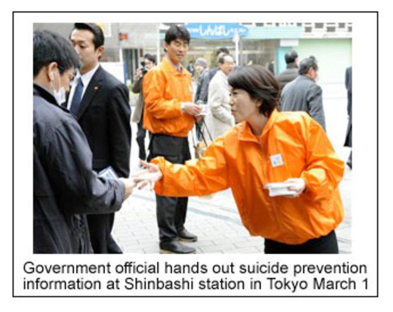 japanesedep4.jpg