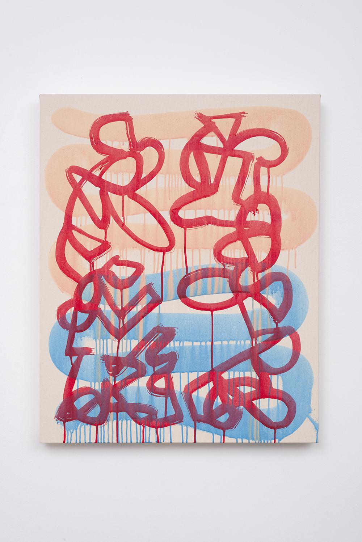 Monique Prieto, Fandango , 2014, oil on primed canvas, 30 x 24 inches