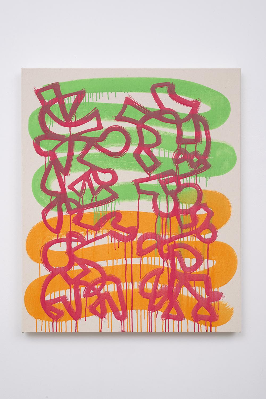 Monique Prieto, Green Watusi , 2014, oil on primed canvas, 36 x 30 inches