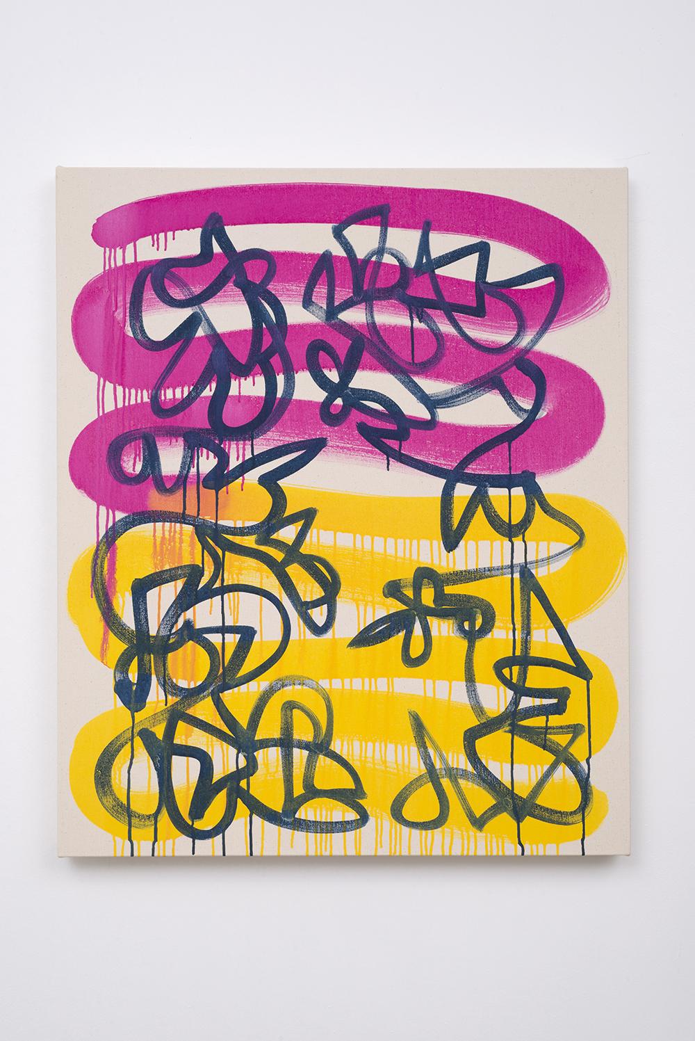Monique Prieto, Merengue , 2014, oil on primed canvas, 36 x 30 inches