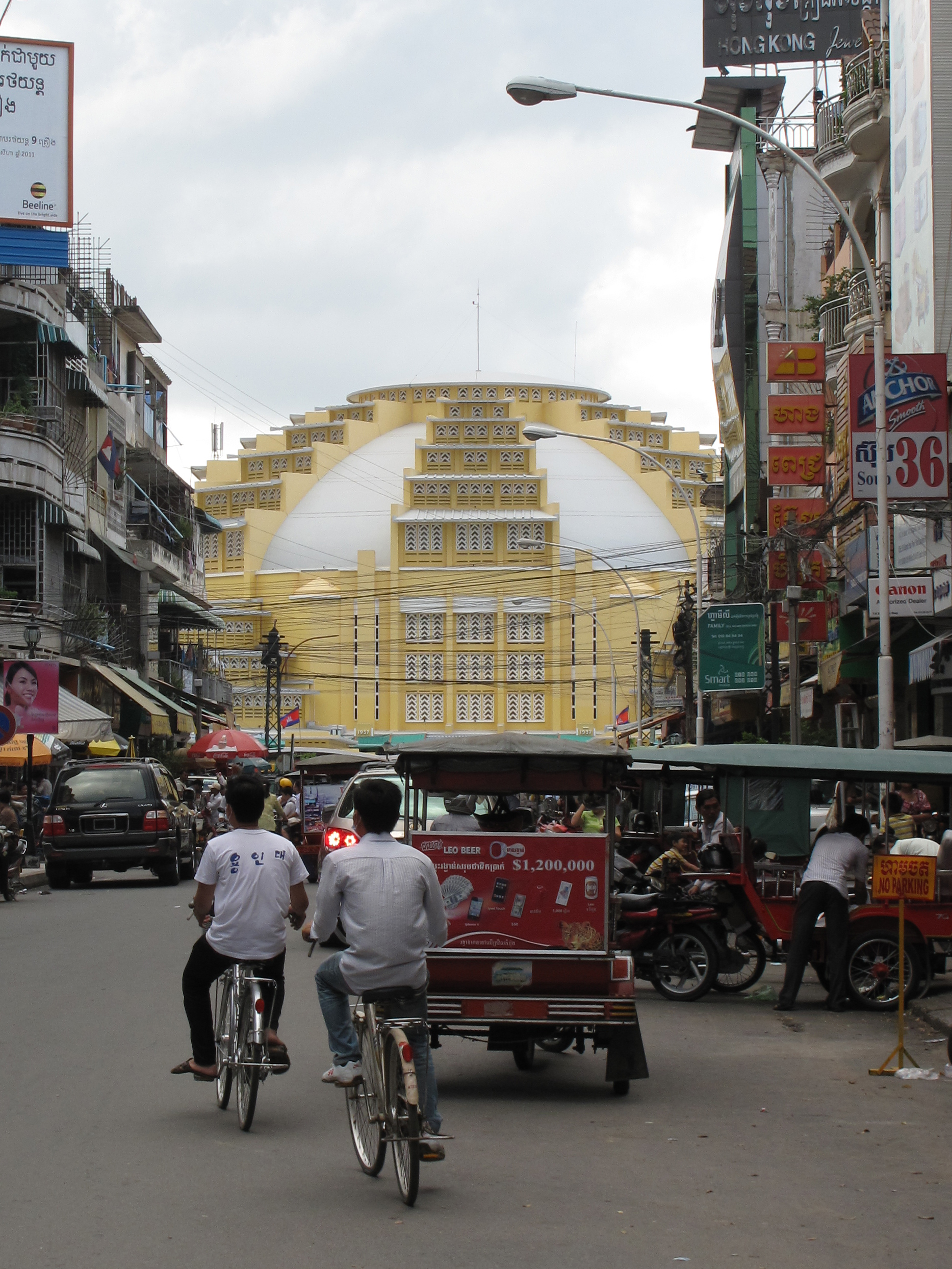 Arte Charpentier_Phnom Penh © Arte Charpentier.jpg