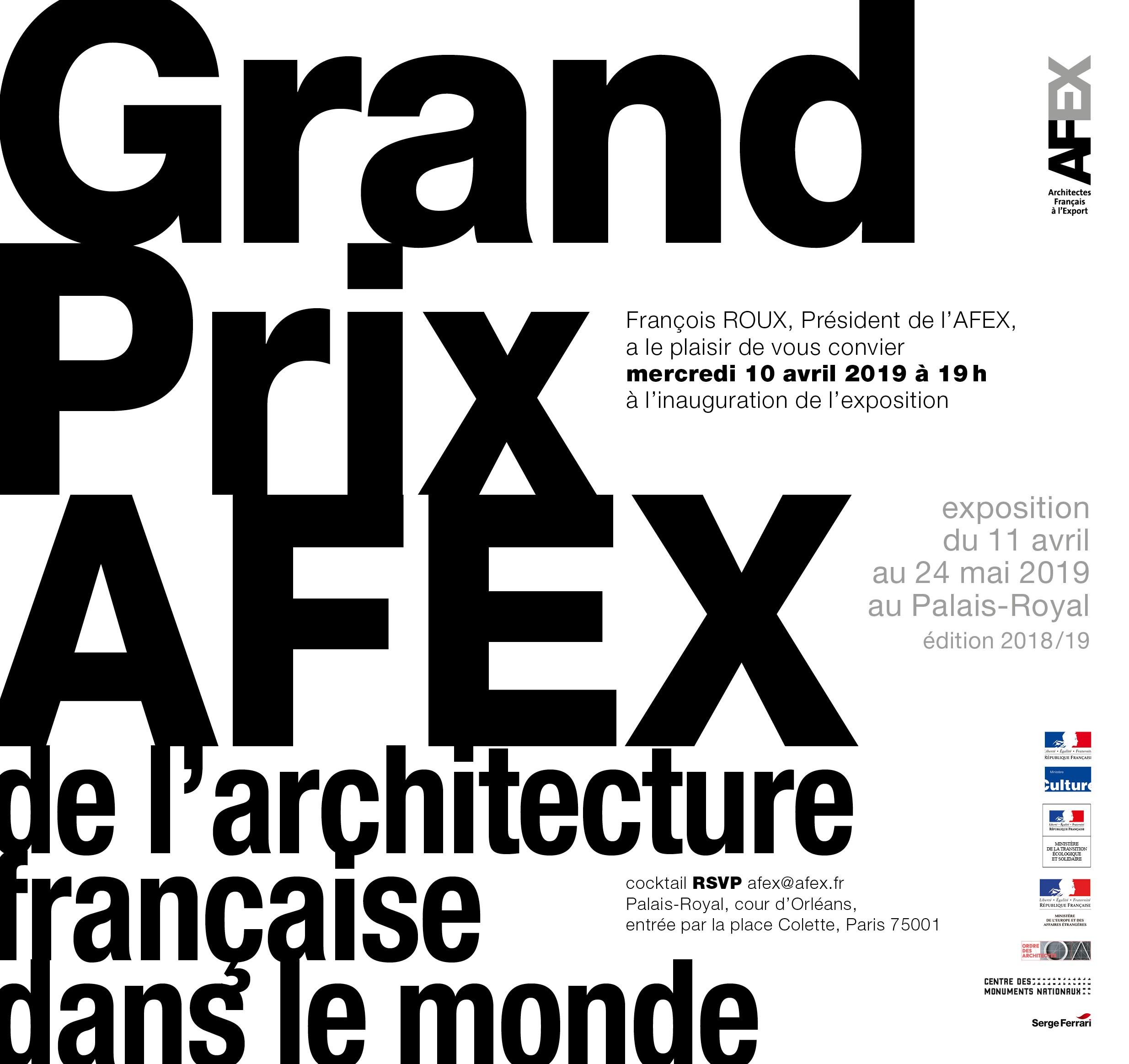 AFEX Palais Royal Invitation-OK.jpg