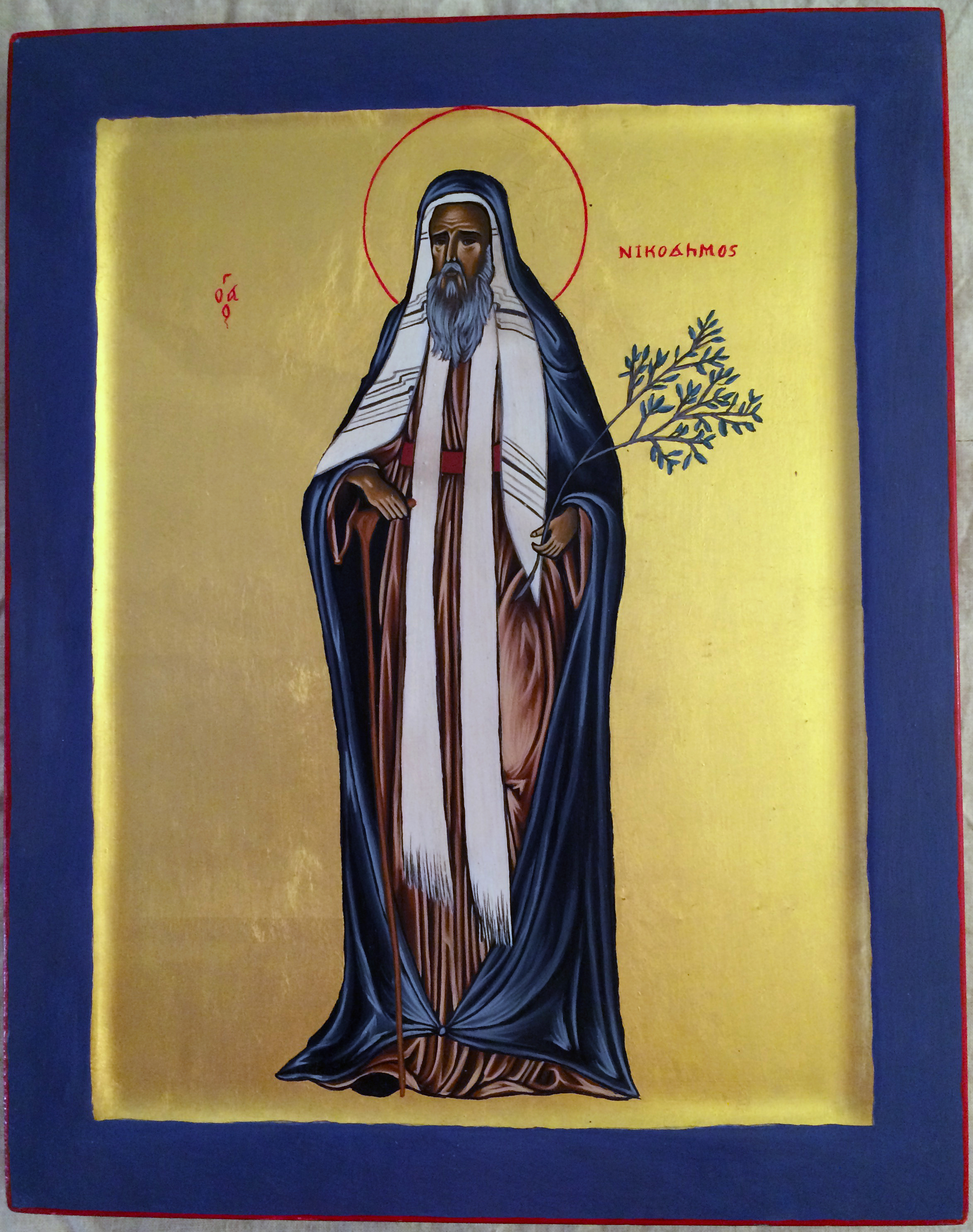 Saint Nicodème