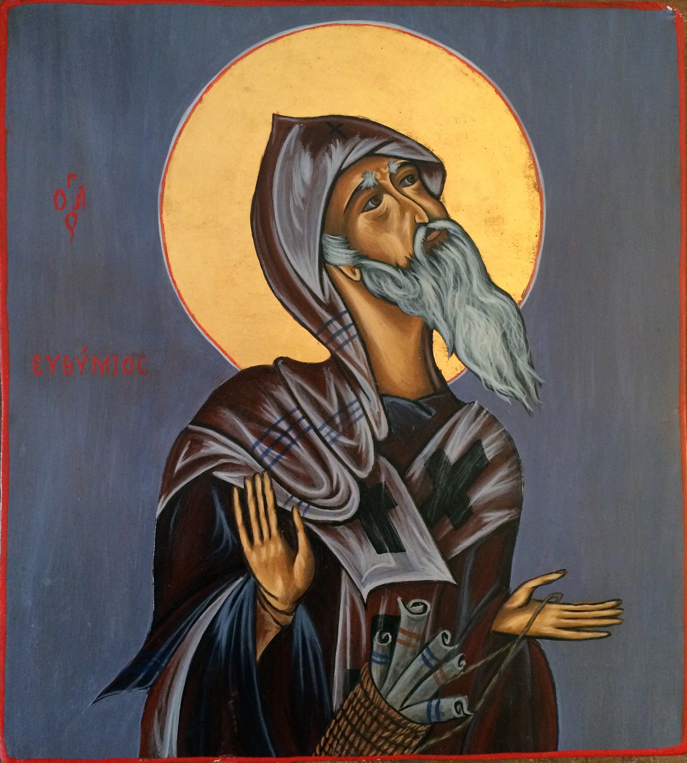 Saint Euthyme le Grand