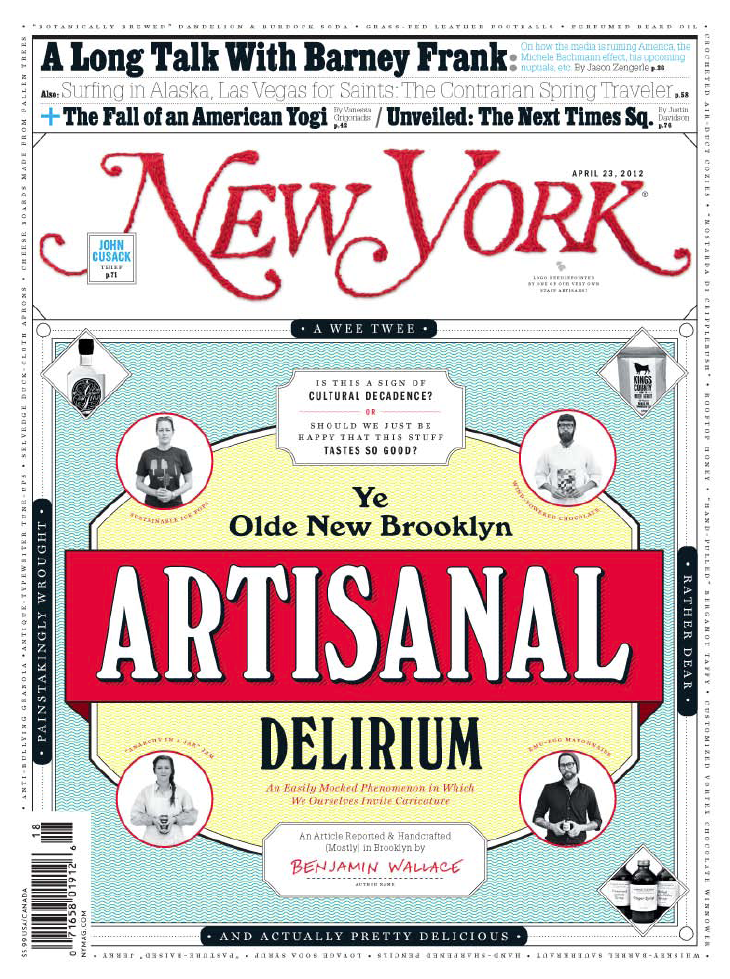 new york magazine / artisinal brooklyn / needlepoint design by nadia lachance