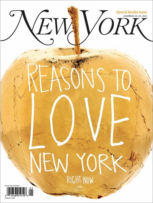 new york magazine / reasons to love new york / gold leafed apple and hand lettering by nadia lachance
