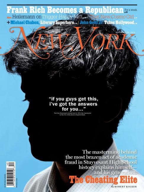 new york magazine / the stuyvesant cheater / photograph by peter hapak