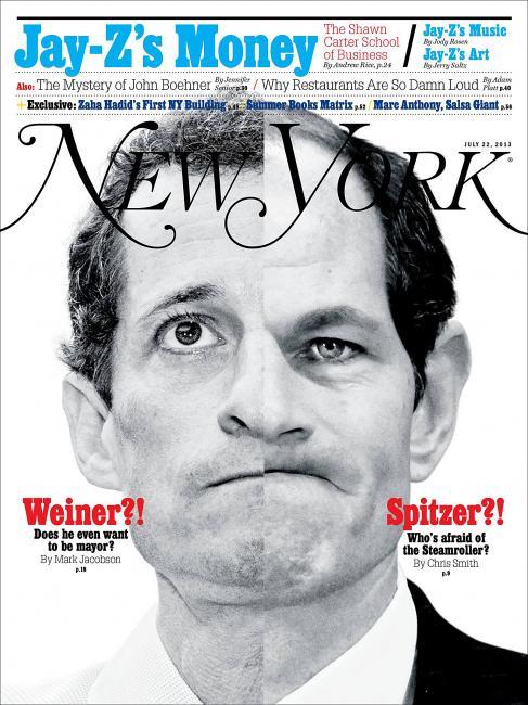 new york magazine / spitzer + weiner