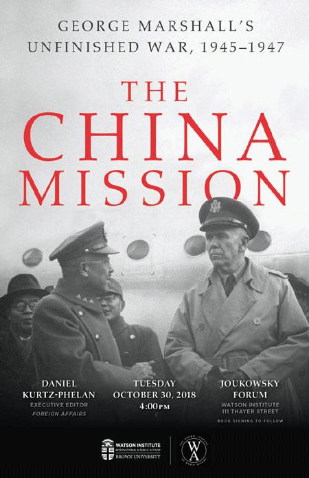 10-30-18-Kurtz-Phelan-China-Mission.png