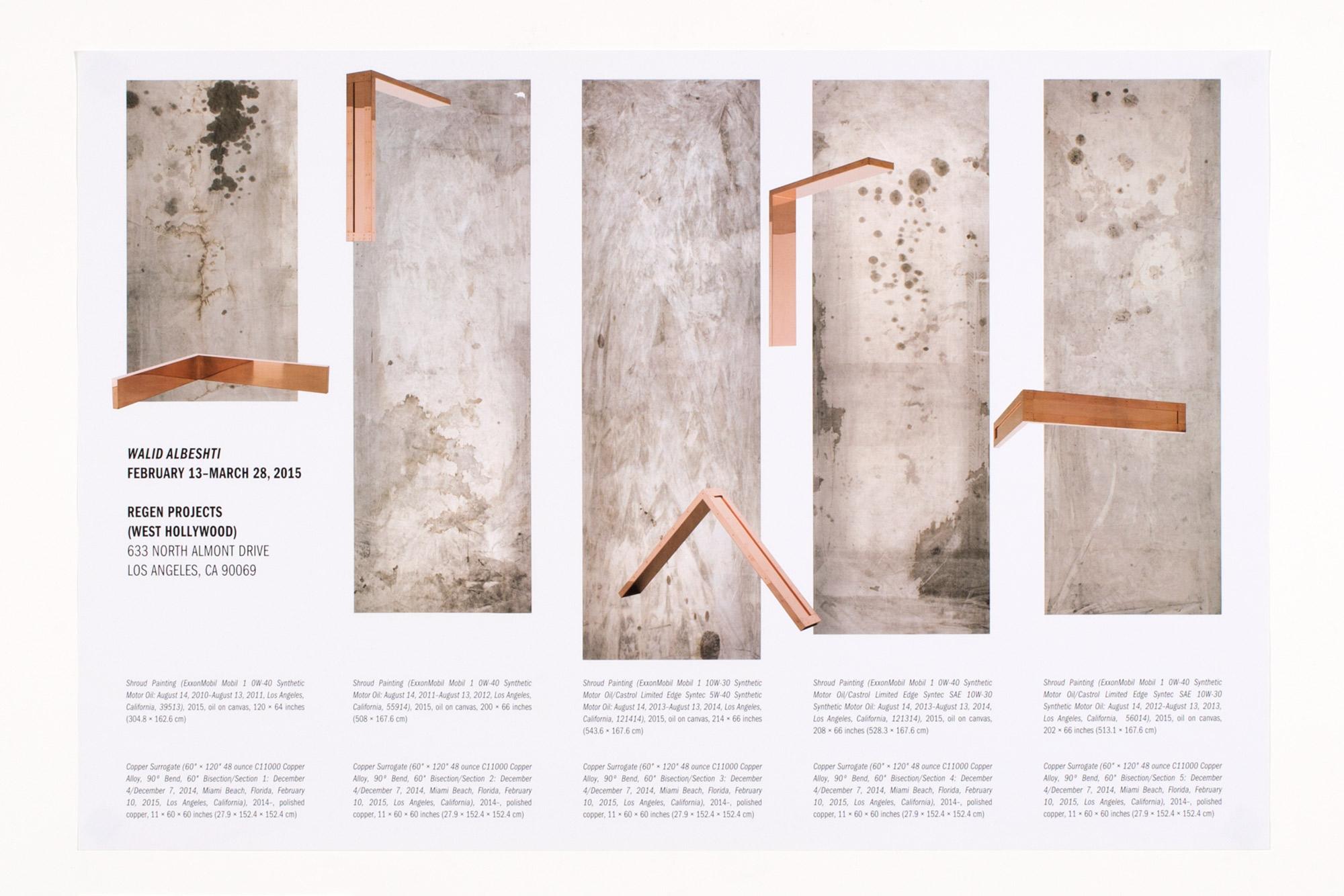 Walid AlBeshti poster   Regen Projects  Los Angeles  California  2015
