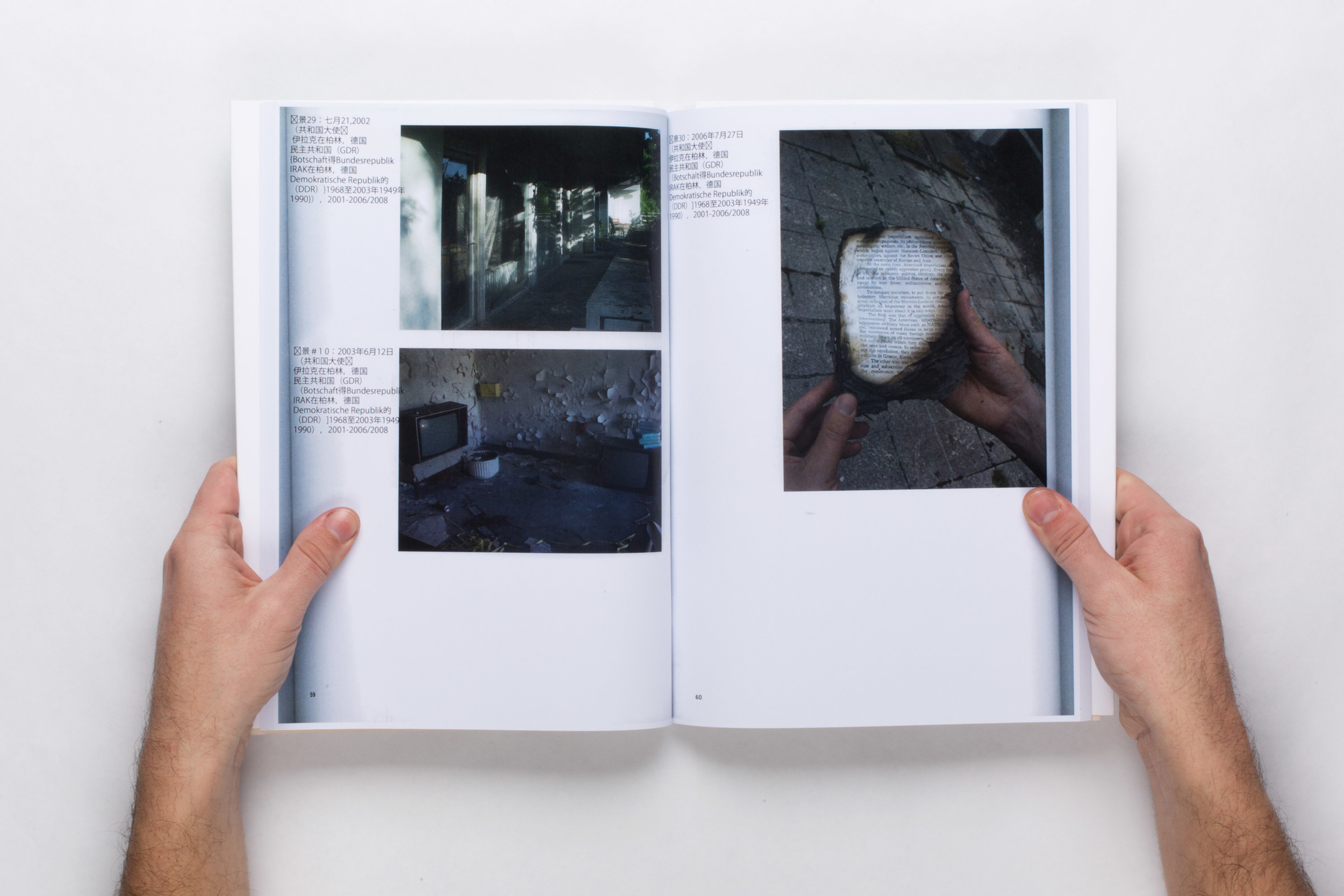 Walead Beshty·NRR。,,,,NN。2001 - , 上海增稅普通友票 ,, September 20, 2012, (Walead Beshty: Selected Correspondences 2001–2010, monograph, Bologna, Italy: Damiani Editore, 123pp. essays by Peter Eleey, Jason E Smith, and Eric Schwab, 2010.) / Walead Beshty Select · NRR. ,,,, NN. 2001 -, The Shanghai VAT Ordinary Friends of votes, September 20, 2012, (Walead Beshty: Selected Correspondences 2001–2010, monograph, Bologna, Italy: Damiani Editore, 123 pp. essays by Peter Eleey, Jason E Smith, and Eric Schwab, 2010.)   2012  Four-color offset prints on coated paper, bound  11 9/16 x 8 1/4 x 3/8 inches each    Chinese replicas of  Selected Correspondences  produced on the occasion of the 2012 Shanghai Biennale. Volume 1 digitally translated in to Chinese and volume 2 digitally translated back to English.