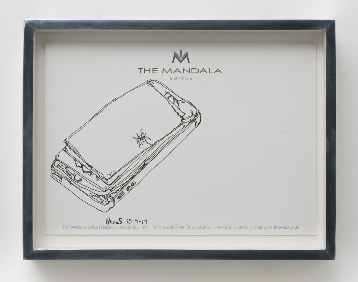 iPhone 5 A1429: The Mandala Hotel, Berlin, Germany, September 25, 2014   2015  Ink on letterhead  7 1/4 x 9 1/2 inches   Drawings, 2014–    Walid AlBeshti, 2015    Atopolis, 2015