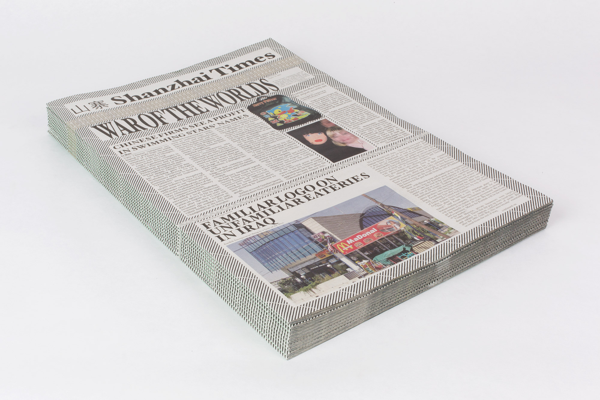 Shanzhai Times , Old News #9.5, 2015, Newsprint, 15 1/2 x 10 1/2 inches    Old News is a newsprint edition presenting a selection of articles and pictures from newspapers and magazines by international artist. Published on the occasion of  Old News (again) —curated by Jacob Fabricius, Le Centre National Édition Art Image, Chatou, France.