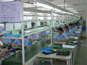 factoryfloor.jpg