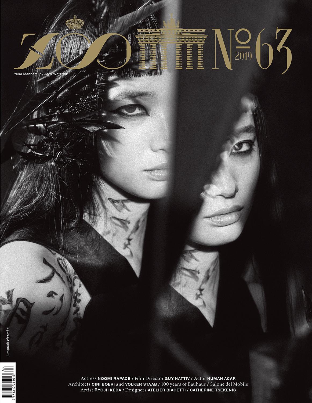 ZOO#63_COVER YUKA MANNAMIweb.jpg