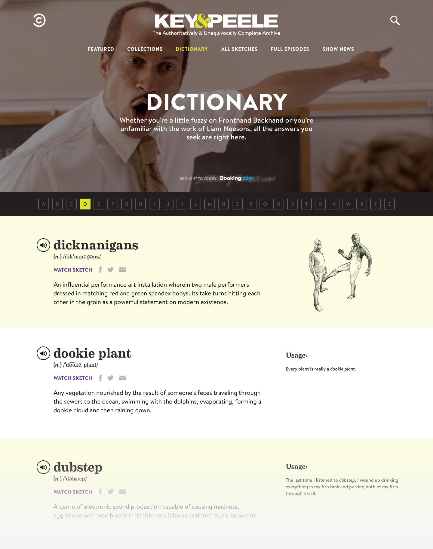 cc_04_dictionary_page_desktop.jpg