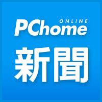 pchome_news_fb.jpg