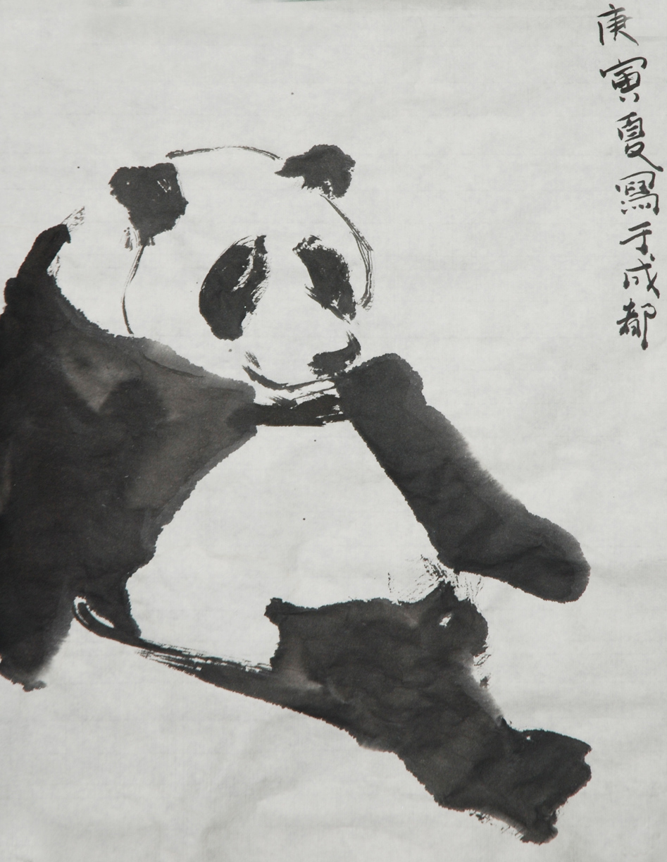 """Panda 2""   Ink on Chinese paper   46 x 58 cm   2010"