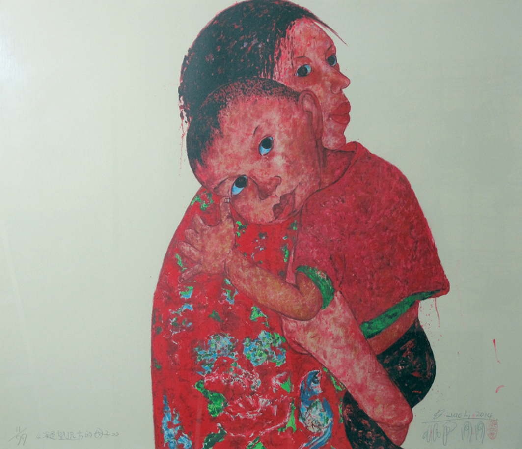 """The mother and son"" Silkscreen Print – Limited edition 100 x 120 cm (with frame) 2014"