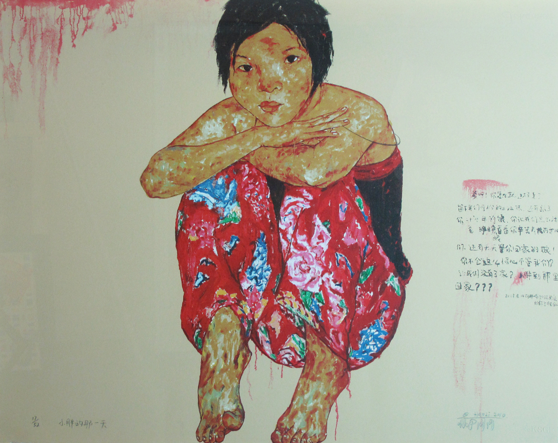 """Xiaopang on that day"" Silkscreen Print – Limited edition 75 x 90 cm (with frame) 2007"