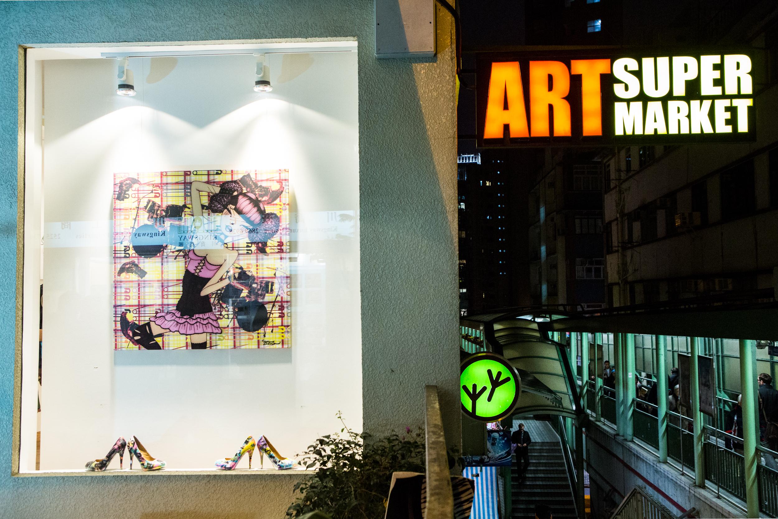 ArtSupermarket+Event+Feb2014-5-3085024915-O.jpg