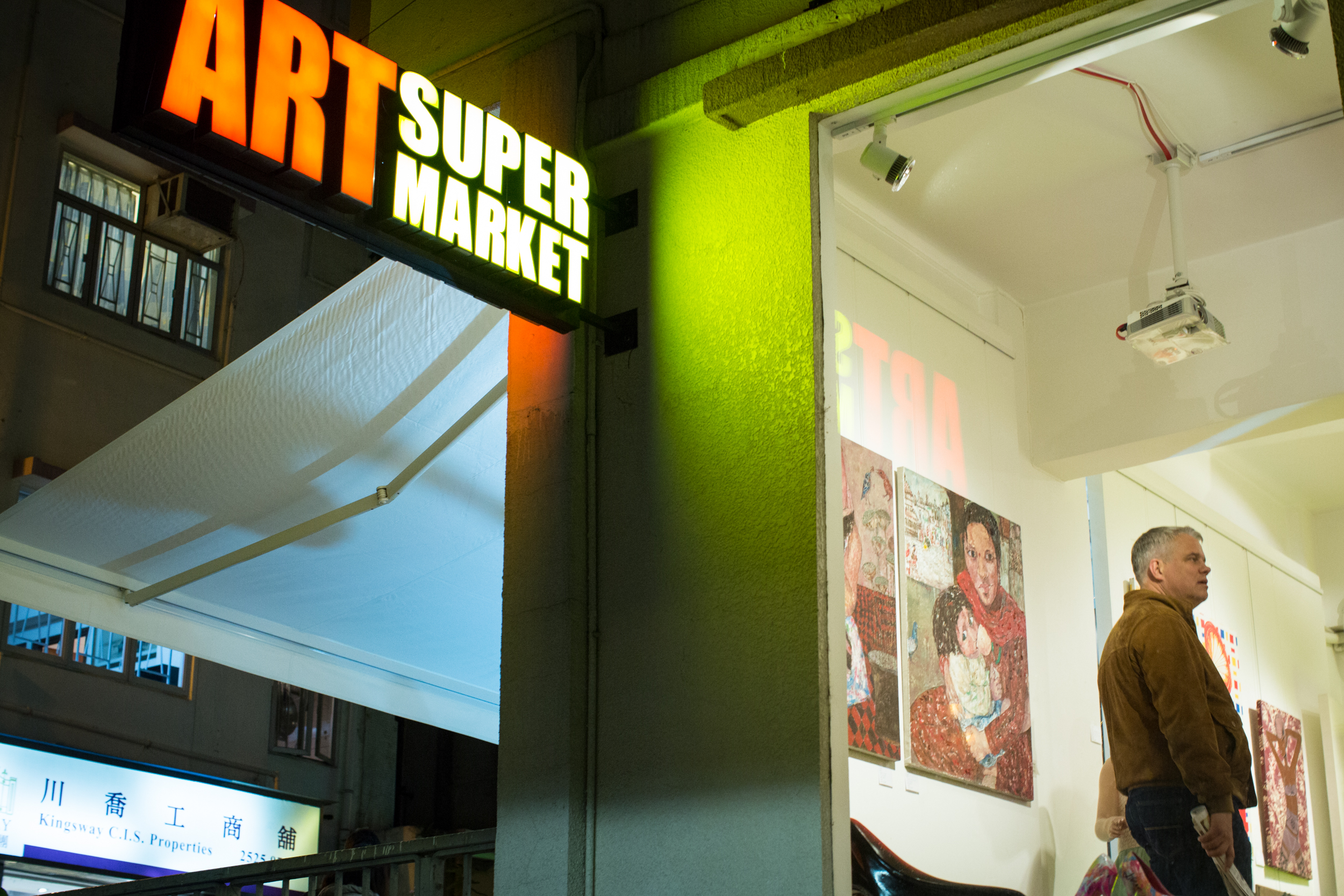 ArtSupermarket+Event+Feb2014-1-3085024481-O.jpg